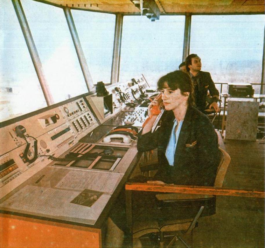 TWR. 1983 rok. Zdjęcie LAC